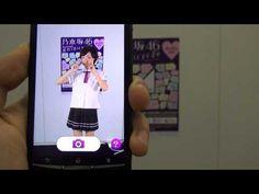 Augmented Reality, Sony, LiveAction AR, innovation technology, smartphone, Japanese schoolgirl, SmartAR technology, schoolgirl, japan girl