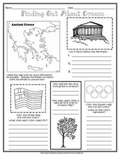 Timeline worksheet to situate Ancient Greece as an