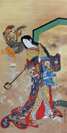 A hanging scroll by the well-known artist Kawanabe Kyōsai The painting depicts the Hell Courtesan (Jigoku dayū), a Takasu prostitute who is said to have attained enlightenment with the help of the Rinzai Zen priest and poet Ikkyū Kawanabe, Japanese Art, Japanese Artists, Korean Art, Culture Art, Painting, Art, Ukiyoe, Eastern Art