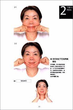 Rejuvenating Massage (ZOGAN) for face in paintings . Face Lift Exercises, Salud Natural, Kim Jisoo, Face Massage, Health Trends, Tips Belleza, Belleza Natural, Diy Skin Care, Anti Aging Skin Care