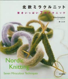 Nordic knitting Seven Miraculous Techniques (вязание) « Кладовочка идей