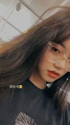 Kpop Girl Groups, Kpop Girls, Kim Doyeon, Hey Gorgeous, Jungkook Aesthetic, Uzzlang Girl, Daily Pictures, Some Girls, Aesthetic Girl