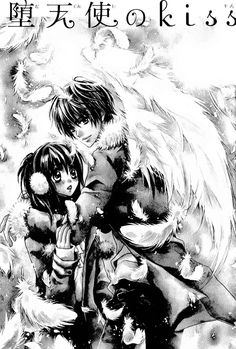 Junai Bride Capítulo 5 página 1 - Leer Manga en Español gratis en NineManga.com
