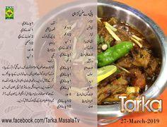 Karahi Recipe, Cooking Recipes In Urdu, Main Course Dishes, Desi Food, Gravy, Birthdays, Foods, Indian, Chicken