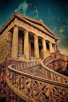 National Library, Athens, Greece.
