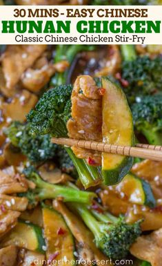 Chinese takeout favorite Hunan Chicken is an easy classic Chinese stir-fry dish with garlic, ginger, broccoli, bamboo shoots and mushrooms in a garlic and ginger spicy stir fry sauce. Chicken Thigh Stir Fry, Chinese Chicken Stir Fry, Asian Stir Fry, Chinese Chicken Recipes, Easy Chinese Recipes, Asian Recipes, Healthy Recipes, Ethnic Recipes, Asian Food Recipes