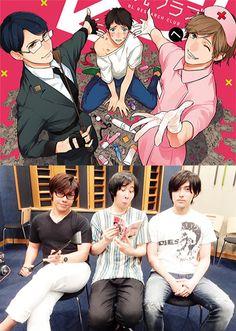 Youkoso BL Kenkyuu Club e Satou Takuya, Masuda Toshiki x Shirai Yusuke
