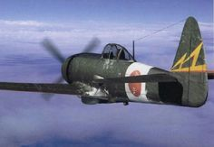 Tachikawa Ki-94-II Ww2 Aircraft, Military Aircraft, Military Art, Cool Tools, Wwii, Airplane, Samurai, Fighter Jets, Aviation