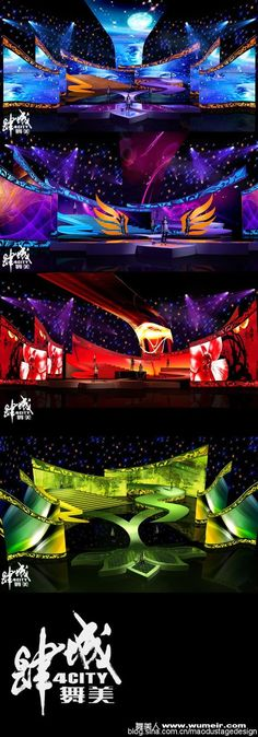 Tv Set Design, Stage Set Design, Church Stage Design, Event Design, Plateau Tv, Concert Stage Design, Virtual Studio, Backdrop Design, Stage Decorations