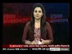 Today Bangla News Live 23 December 2016 On Jamuna All Bangladesh Exclusi...