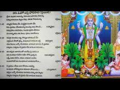 Sathya Narayana Swami Mangala Harathi - YouTube Hindu Vedas, Bhakti Song, Lakshmi Images, Diwali Wishes, Hindu Dharma, Hindu Mantras, Devotional Quotes, Ocean Wallpaper, Song Status