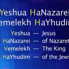 YHVH YHWH IS JESUS. Yahushua (Yah-hoo-shoe-ah) is how I spell and pronounce His Name. There are a few different translations.