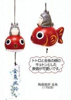 http://www.ebay.com/itm/My-Neighbor-Totoro-Furin-Wind-bell-Studio-Ghibli-Hayao-Miyazaki-JPN-/161650767233?pt=LH_DefaultDomain_0&hash=item25a322f581