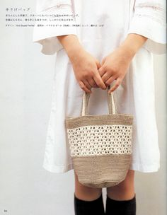 코바늘로 뜨는 가방 도안입니다^^출처 - 핀터레스트