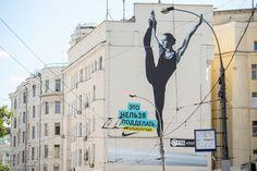 NIKE、巨大壁画広告をタイムラプス撮影でGIFアニメ化 | AdGang