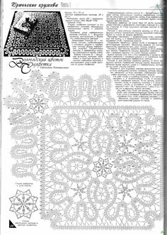 View album on Yandex. Filet Crochet, Form Crochet, Crochet Diagram, Crochet Chart, Crochet Home, Crochet Motif, Irish Crochet, Crochet Designs, Crochet Doilies