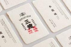 Business Cards And Flyers, Business Card Design, Typography Logo, Logo Branding, Identity Design, Logo Design, Brand Identity, Chinese Logo, Chinese Typography