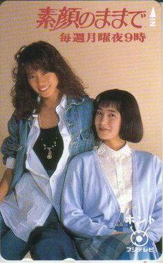 Showa Era, Japanese Drama, Dvd Blu Ray, Oui Oui, Old Ads, Just The Way, Vintage Beauty, Movie Tv, Cinema