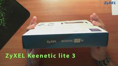 ZyXEL KEENETIC Lite 3 - первое знакомство