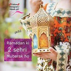 Image may contain: one or more people and text Ramadan Dp, Ramadan Wishes, Muslim Ramadan, Ramadan Mubarak, Jumma Mubarak, Ramzan Wallpaper, Ramzan Images, Mahe Ramzan, Eid Card Designs