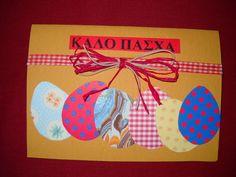 Νίκου Βασιλική Νηπιαγωγείο Δημιουργίας...: ΠΑΣΧΑ Easter Crafts, Blog, Cards, Eggs, Blogging, Egg, Maps, Playing Cards, Egg As Food