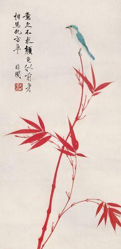 Yu Feian(于非闇) ,《朱竹翠鸟》立轴