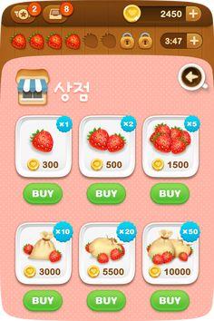 Shop_realpixel