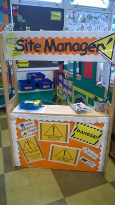 site managers office