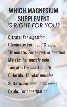 Best Magnesium Supplement, Magnesium Supplements, Health Facts, Health And Nutrition, Health Fitness, Nutrition Products, Nutrition Websites, Nutrition Data, Mothers Day Crafts