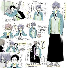 画像 Cute Anime Boy, Anime Guys, Fan Anime, Tsundere, Manhwa Manga, Kaito, Fujoshi, Haikyuu, Fan Art