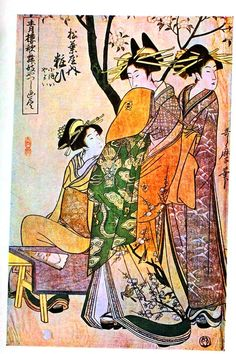 Though, Japan valued men over women, women played an important role in the society of medieval Japan. They were the backbone that protected and cared for their family.  Throughout these times,...