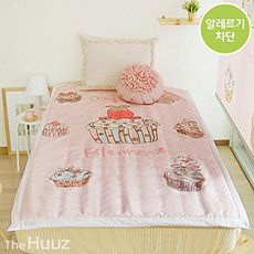 MYHOUSE CO., LTD is a high-end online interior store with functional bedding manufacturing based in Korea. They are the leading manufacturer and supplier of great quality Korea beddings curtains, bed sheets and other interior accessories to suit everyone's desires. All their functional beddings are designed to give you comfort at all time.