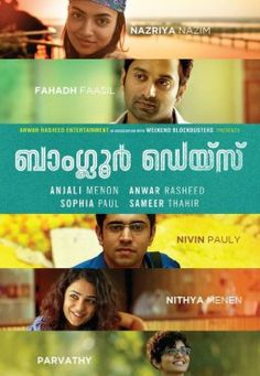 Watch: Bangalore Days (2014) full Movie Online