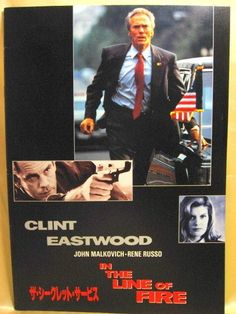 Movie Program Japan- IN THE LINE OF FIRE /1993/ CLINT EASTWOOD, JOHN MALKOVICH