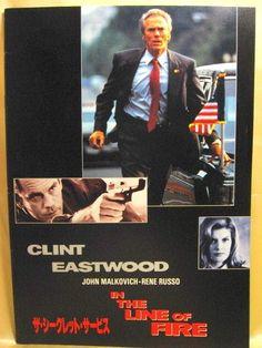 Movie Program Japan- IN THE LINE OF FIRE /1993/ CLINT EASTWOOD, JOHN MALKOVICH