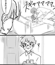 Peach Aesthetic, Aesthetic Anime, Anime Nerd, Anime Manga, Psi Nan, Cute Kawaii Drawings, Manga Love, Anime Ships, Fujoshi