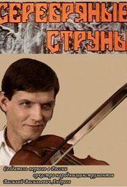 Serebryanye struny (1987) - IMDb Co-Directed by Oleg Dashkovich, Pavel Kho, Avy Schneidman Country of Production: The Union of Soviet Socialist Republics Sovscope 70 Filmed on 70mm negative film