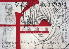 Anime Juuni Taisen: Take a Closer Look at the 12 Zodiac Characters | MANGA.TOKYO