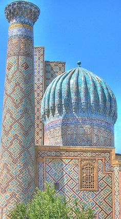 """Shir Dor Fluted Dome"" on the Shir Dor Madresseh in Samarkand, Uzbekistan 