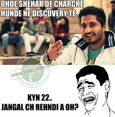 Watch Punjab Singer( Jassi Gill )Trolls Online @ www.trolltree.com