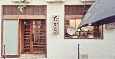 TAKARA, le plus ancien restaurant japonais de Paris 14 rue Moliere, Paris, France 01.42.96.08.38