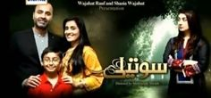 Soteli Episode 9 By Ary Digital 13th July 2014 - Drama Paks | Pakistani Urdu Online Dramas | Scoop.it