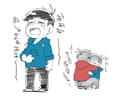 黒埼@原稿 (@kurosakiinu)さんの画像 – Twitter