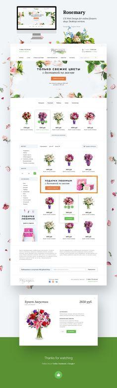 Дизайн сайта цветочного магазина с доставкой по Москве и московской области. Желаете себе классный дизайн? Пишите мне! Template Web, Website Template, Templates, Graphic Projects, Web Design Projects, Web Ui Design, Site Design, Graphic Design, Typography Poster