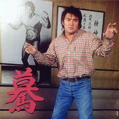 Japanese Wrestling, Japan Pro Wrestling, Wwe Tna, Band Posters, Professional Wrestling, Men Casual, Sports, Mens Tops, Tabletop Rpg