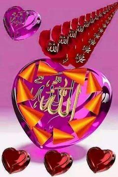 Allah God, Allah Islam, Islam Quran, Islamic Images, Islamic Love Quotes, Islamic Pictures, Allah Wallpaper, Islamic Wallpaper, Beautiful Rose Flowers