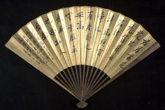 Unknown Artist, Poem on Folding Fan, Qing dynasty, 1644-1911 | Harvard Art Museums/ Sackler Museum