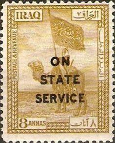 1923: Standard bearer of the royal camel-troop (עיראק) (Country motifs) Mi:IQ D29,Sn:IQ O8,Yt:IQ S29