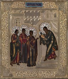 PRESENTATION OF CHRIST IN THE TEMPLE with oklad.  MSTERA MASTER IN MOSCOW, MAKER'S MARK SG IN CYRILLIC, MOSCOW, AFTER 1908