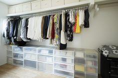 Best bed linens for your home Wardrobe Closet, Walk In Closet, Open Shelving, Shelves, Muji Style, Living Room Divider, Closet Layout, Scandinavian Bedroom, Cool Beds